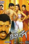 Dhool Movie Streaming Online Watch on Google Play, MX Player, Sun NXT, Youtube