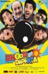 Dhoom Dadakka Movie Streaming Online Watch on ErosNow, Google Play, Jio Cinema, Youtube