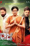 Dhwaja Movie Streaming Online Watch on Amazon