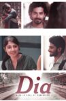 Dia Movie Streaming Online Watch on Amazon