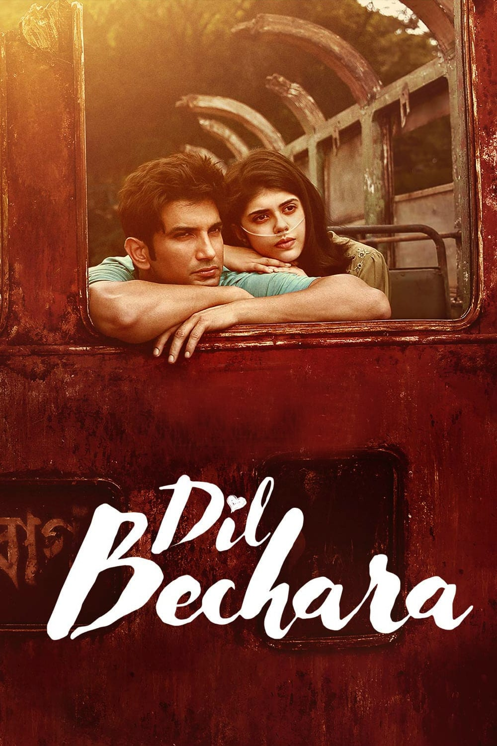 Dil Bechara Movie Streaming Online Watch on Disney Plus Hotstar