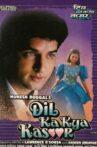 Dil Ka Kya Kasoor Movie Streaming Online Watch on Zee5