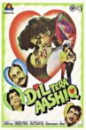 Dil Tera Aashiq Movie Streaming Online Watch on Amazon, Disney Plus Hotstar, Google Play, MX Player, Youtube