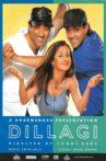 Dillagi Movie Streaming Online Watch on Amazon, Disney Plus Hotstar, Jio Cinema, MX Player, Shemaroo Me, iTunes