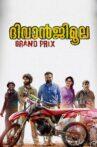 DiwanjiMoola Grand Prix Movie Streaming Online Watch on Zee5