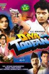 Diya Aur Toofan Movie Streaming Online Watch on Zee5