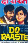 Do Raaste Movie Streaming Online Watch on Amazon, Jio Cinema, Shemaroo Me, Tata Sky