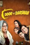 Door Ke Darshan Movie Streaming Online Watch on Jio Cinema, MX Player, Netflix , Shemaroo Me