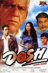 Dosh Movie Streaming Online Watch on ErosNow, Jio Cinema