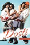 Dosti Movie Streaming Online Watch on Amazon, Jio Cinema, Shemaroo Me, iTunes