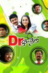 Dr. Patient Movie Streaming Online Watch on Manorama MAX