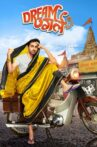 Dream Girl Movie Streaming Online Watch on Zee5