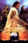 Drona Movie Streaming Online Watch on ErosNow, Google Play, Jio Cinema, Youtube