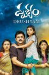 Drushyam Movie Streaming Online Watch on MX Player, Sun NXT