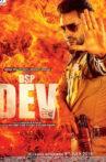 DSP Dev Movie Streaming Online Watch on Amazon