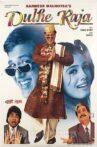 Dulhe Raja Movie Streaming Online Watch on Amazon, Jio Cinema, MX Player, Shemaroo Me, Voot, Yupp Tv