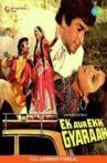 Ek Aur Ek Gyarah Movie Streaming Online Watch on ErosNow, Jio Cinema