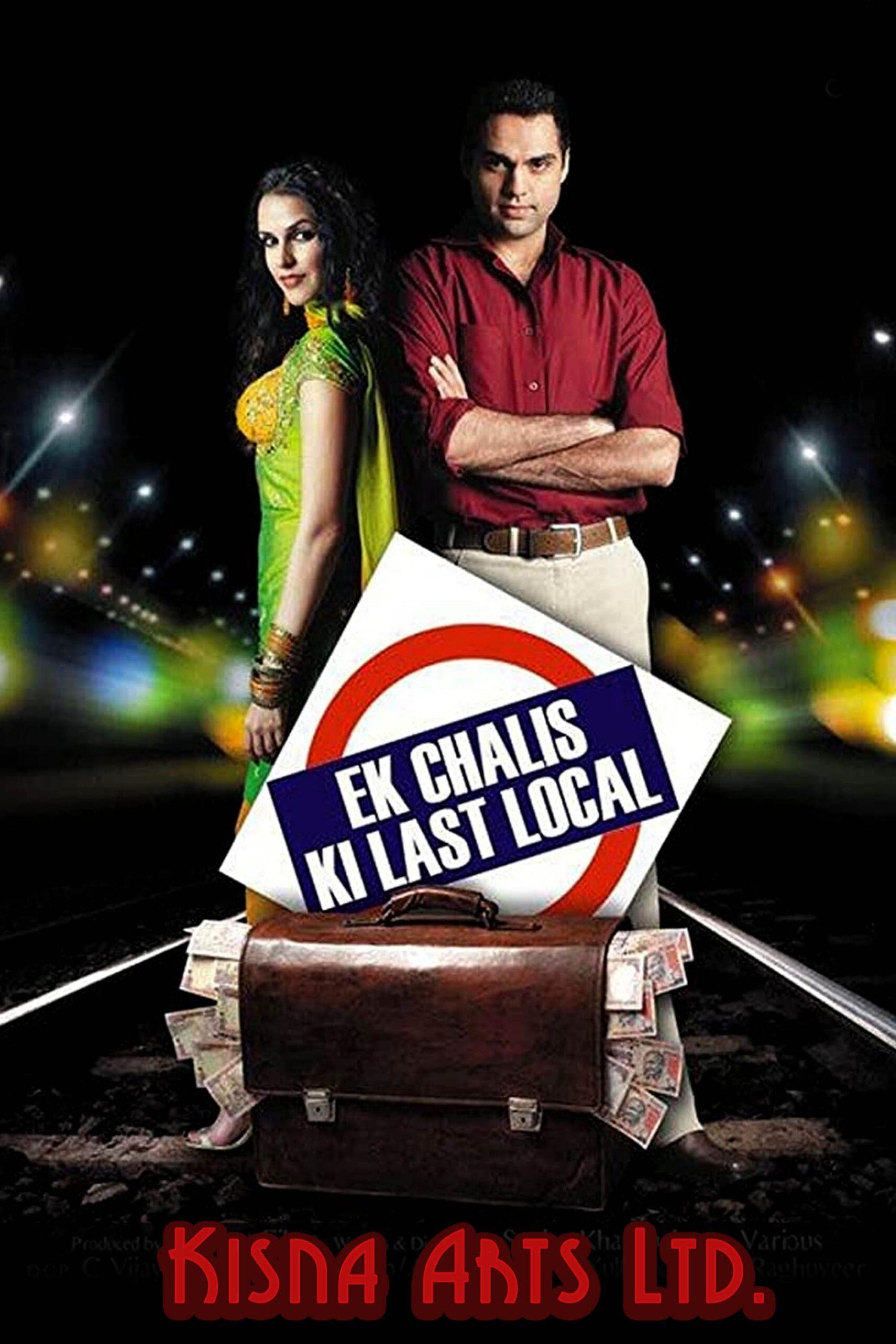 Ek Chalis Ki Last Local Movie Streaming Online Watch on Disney Plus Hotstar
