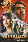 Ek Hi Raasta Movie Streaming Online Watch on Yupp Tv
