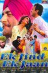 Ek Jind Ek Jaan Movie Streaming Online Watch on Shemaroo Me
