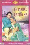 Ek Mahal Ho Sapno Ka Movie Streaming Online Watch on Disney Plus Hotstar