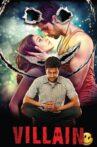 Ek Villain Movie Streaming Online Watch on Disney Plus Hotstar, ErosNow
