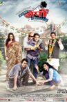 Ekkees Toppon Ki Salaami Movie Streaming Online Watch on Disney Plus Hotstar