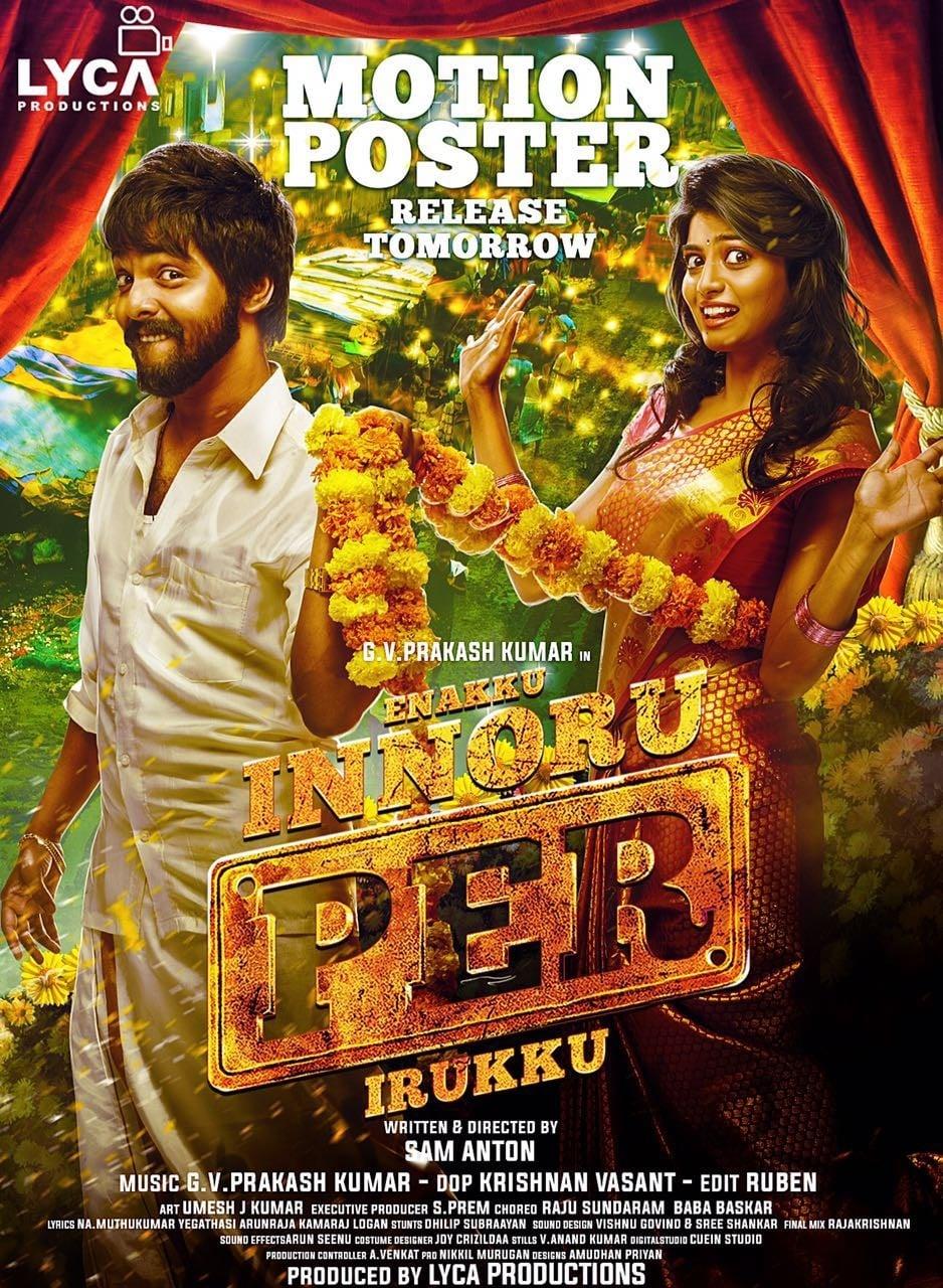 Enakku Innoru Per Irukku Movie Streaming Online Watch on Hungama, Zee5