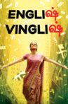 English Vinglish Movie Streaming Online Watch on ErosNow, Google Play, Jio Cinema, Youtube, Zee5, iTunes