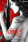 Everly Movie Streaming Online Watch on Google Play, Tubi, Youtube