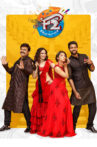 F2: Fun and Frustration Movie Streaming Online Watch on Amazon, Disney Plus Hotstar