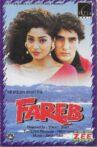 Fareb Movie Streaming Online Watch on Zee5