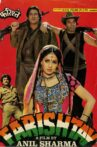 Farishtay Movie Streaming Online Watch on Jio Cinema, Shemaroo Me