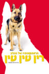 Finding Rin Tin Tin Movie Streaming Online Watch on Tubi