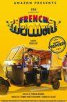 French Biriyani Movie Streaming Online Watch on Amazon