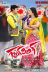 Gabbar Singh Movie Streaming Online Watch on MX Player, Sun NXT