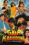 Gair Kanooni Movie Streaming Online Watch on Jio Cinema, MX Player, Shemaroo Me