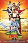 Gali Gali Chor Hai Movie Streaming Online Watch on Disney Plus Hotstar, ErosNow, Google Play, Jio Cinema, Youtube