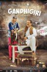 Gandhigiri Movie Streaming Online Watch on Shemaroo Me