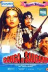 Ganga Ki Saugand Movie Streaming Online Watch on Jio Cinema, MX Player, Shemaroo Me