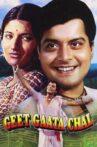 Geet Gaata Chal Movie Streaming Online Watch on Amazon, ErosNow, Hungama, Jio Cinema, Shemaroo Me, iTunes