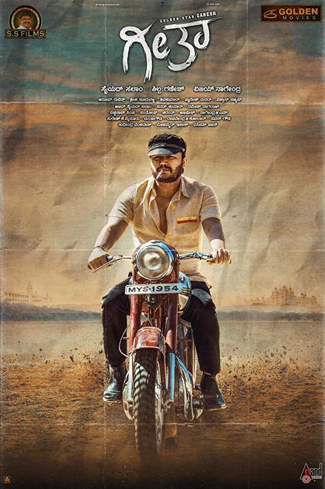 Geetha Movie Streaming Online Watch on Amazon, Hungama