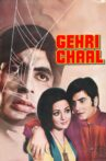 Gehri Chaal Movie Streaming Online Watch on Sony LIV
