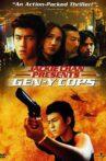 Gen-Y Cops Movie Streaming Online Watch on Tubi