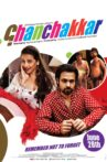 Ghanchakkar Movie Streaming Online Watch on Google Play, Netflix , Youtube, iTunes