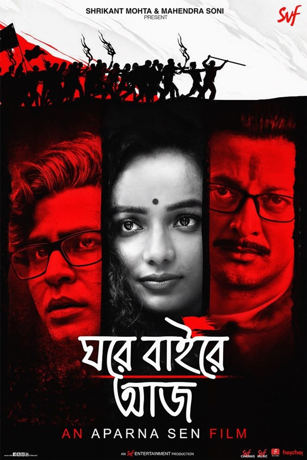 Ghawre Bairey Aaj Movie Streaming Online Watch on Amazon, Hoichoi