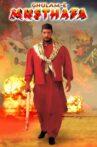 Ghulam-E-Musthafa Movie Streaming Online Watch on MX Player, Netflix , Shemaroo Me, Tata Sky