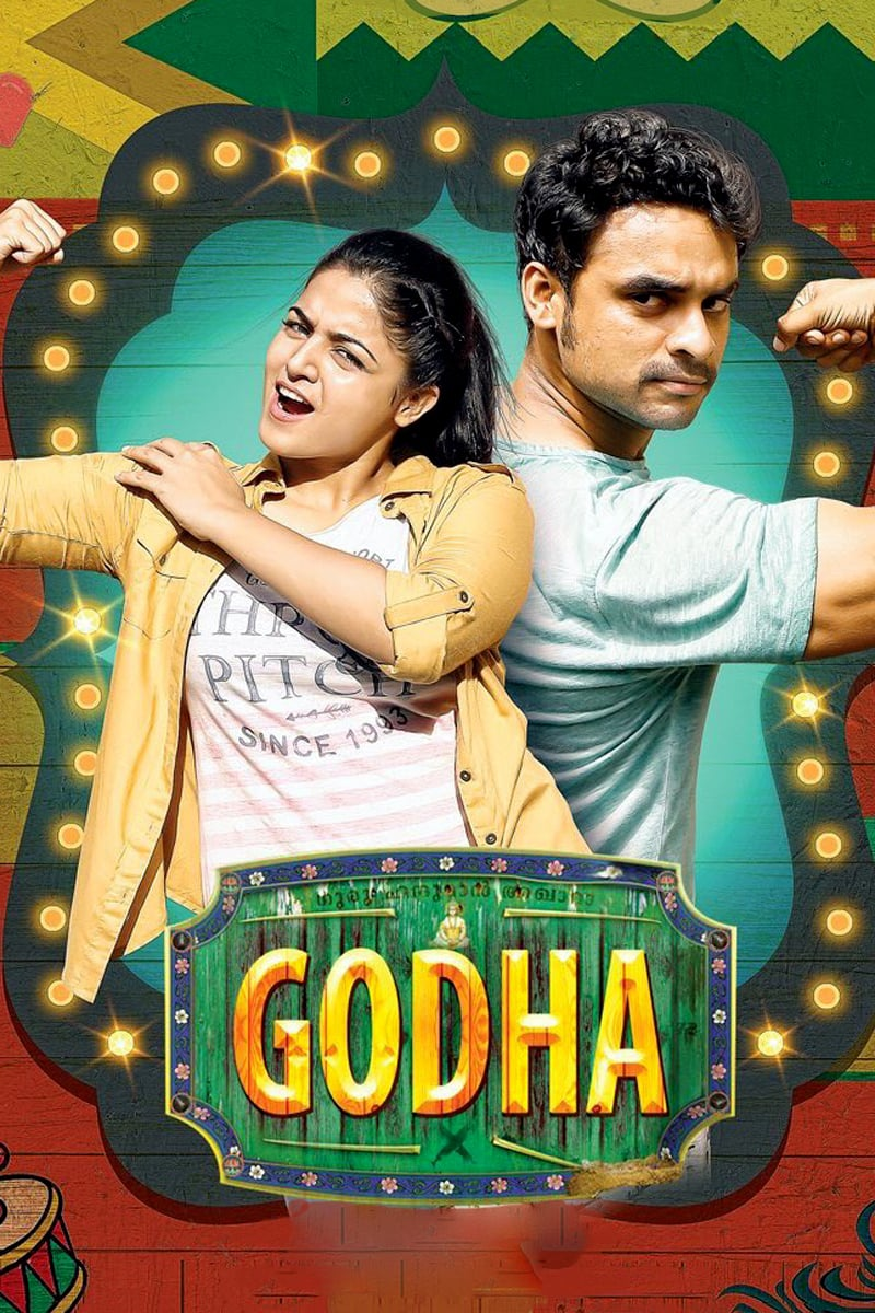 Godha Movie Streaming Online Watch on Google Play, Manorama MAX, Youtube