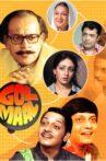 Gol Maal Movie Streaming Online Watch on Amazon, Jio Cinema, Sony LIV