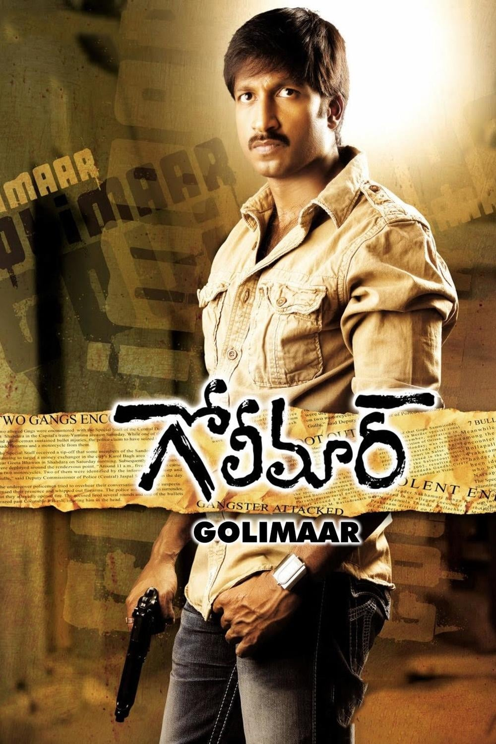 Golimaar Movie Streaming Online Watch on MX Player, Sun NXT